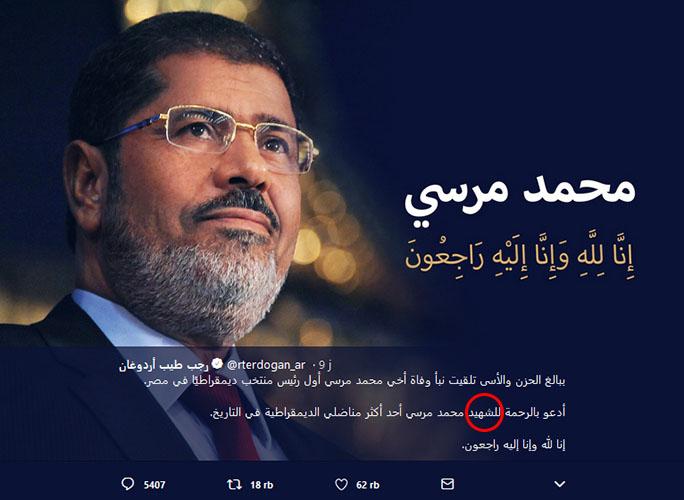Erdogan sebut Mursi syahid