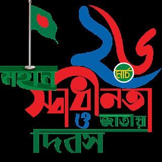 26 March logo