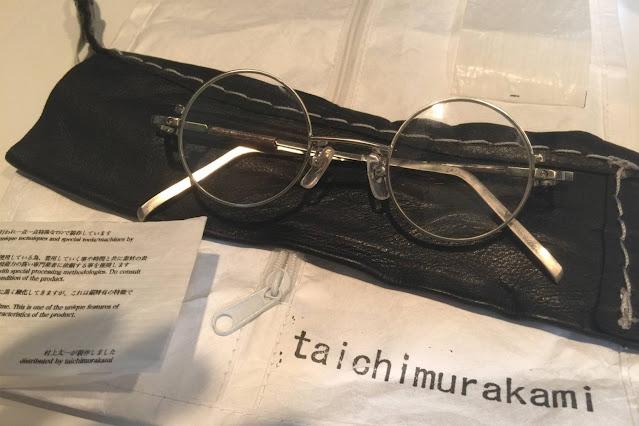 Taichi Murakami