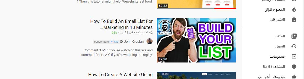 كيفية الحصول على المزيد من المشاهدات على يوتيوب باستخدام صور مصغرة أفضل