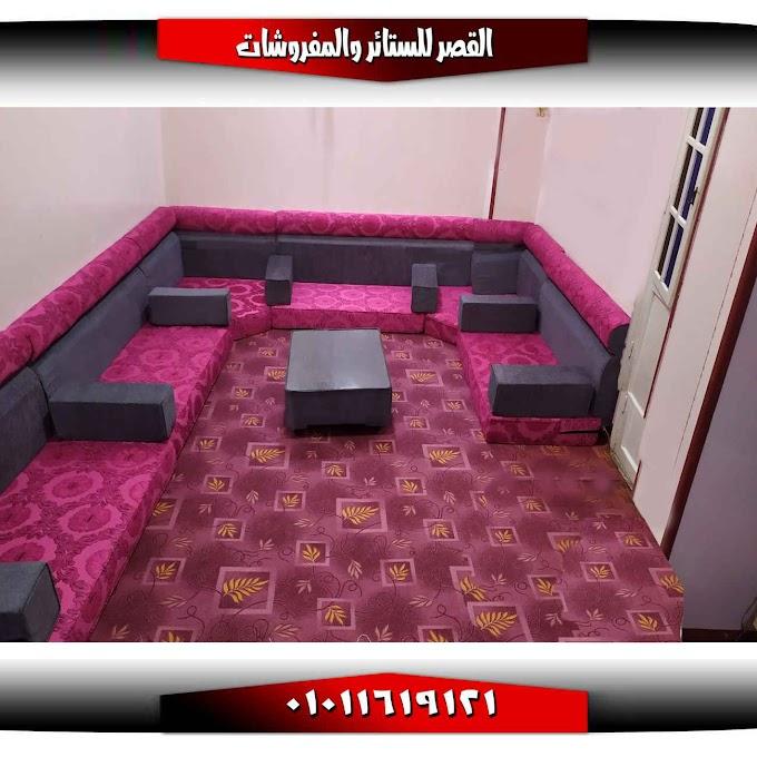 قعدة عربي مجلس عربي  فوشية مشجر في رصاصي سادة