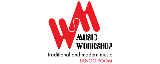 Music Work Shop & Tango Room Thessaloniki ~ Tango Forest Camp - ΚΑΣΤΑΝΟΥΣΣΑ ΣΕΡΡΩΝ