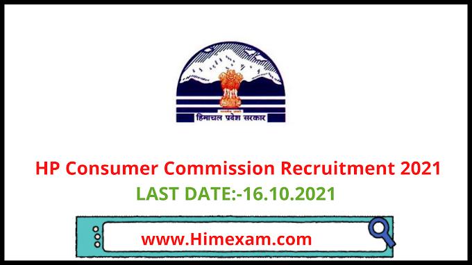 HP Consumer Commission Recruitment 2021