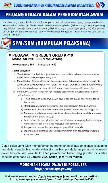 Jawatan Kosong Jabatan Imigresen Malaysia 2020