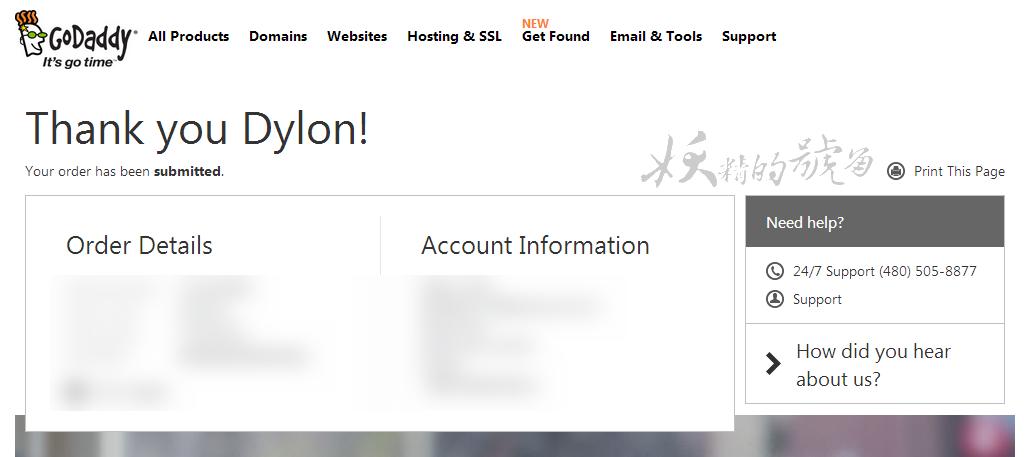 13 - [教學] 在 GoDaddy 上購買自己的網域!