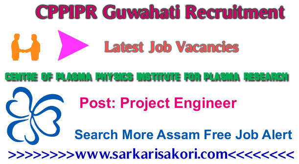 CPPIPR Guwahati Recruitment 2017 Project Engineer