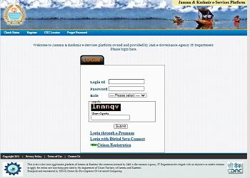 Apply for j&K online domicile certificate portal welcome page