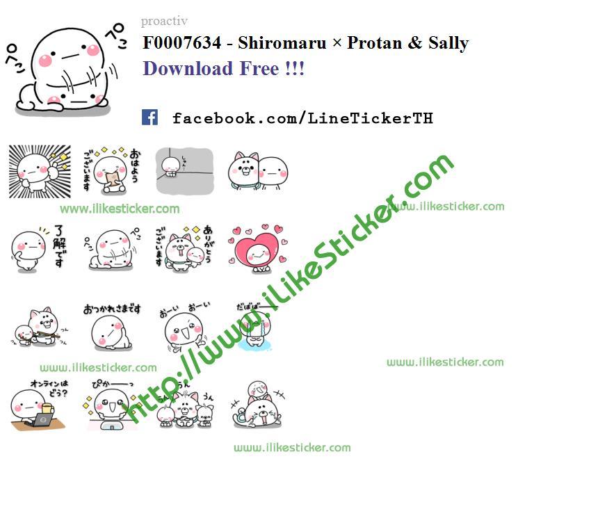 Shiromaru × Protan & Sally