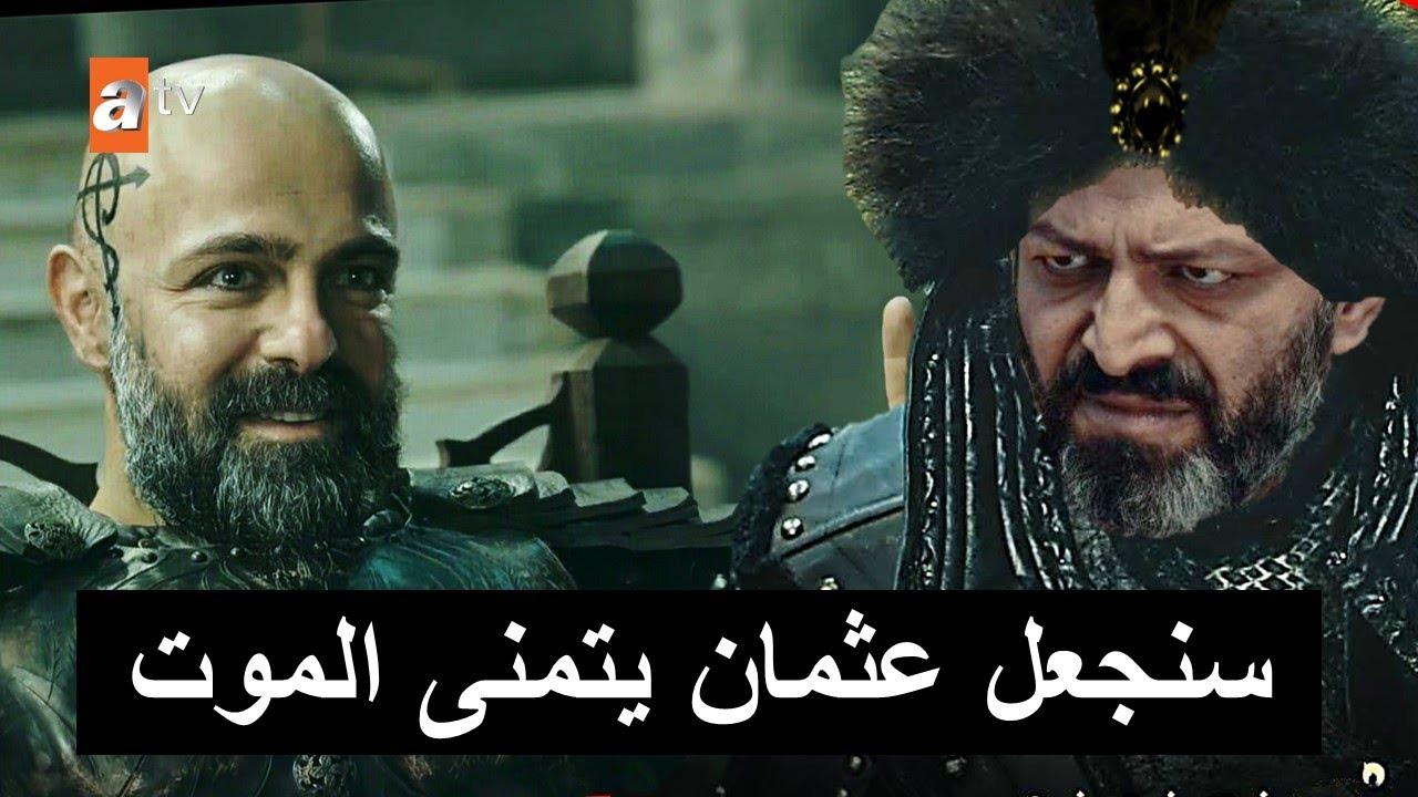أخيراا اعلان رسمي الموسم الثالث قيامة عثمان الأبطال الجدد ومفاجآت نارية