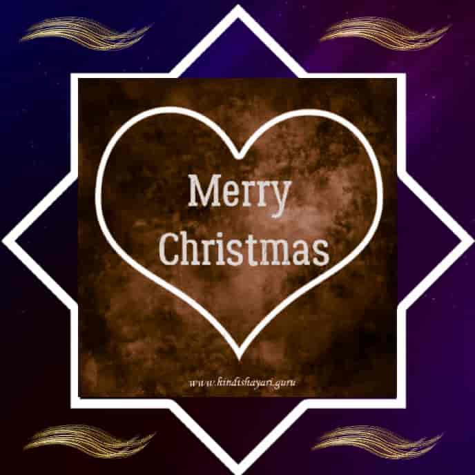 merry christmas wishes photos, merry christmas wishes with photos, merry christmas wishes pic, merry christmas wishes photos download, photos of merry christmas wishes, merry christmas greetings photos, merry christmas and happy new year wishes photos,