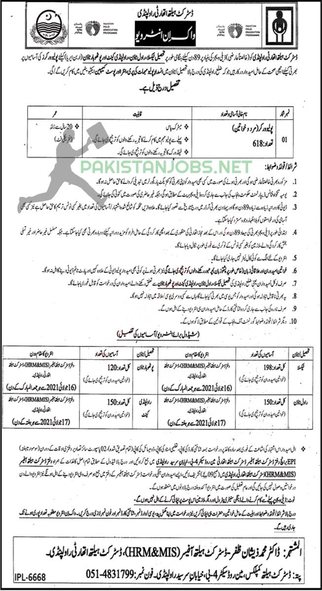 Polio Workers Jobs Latest 2021