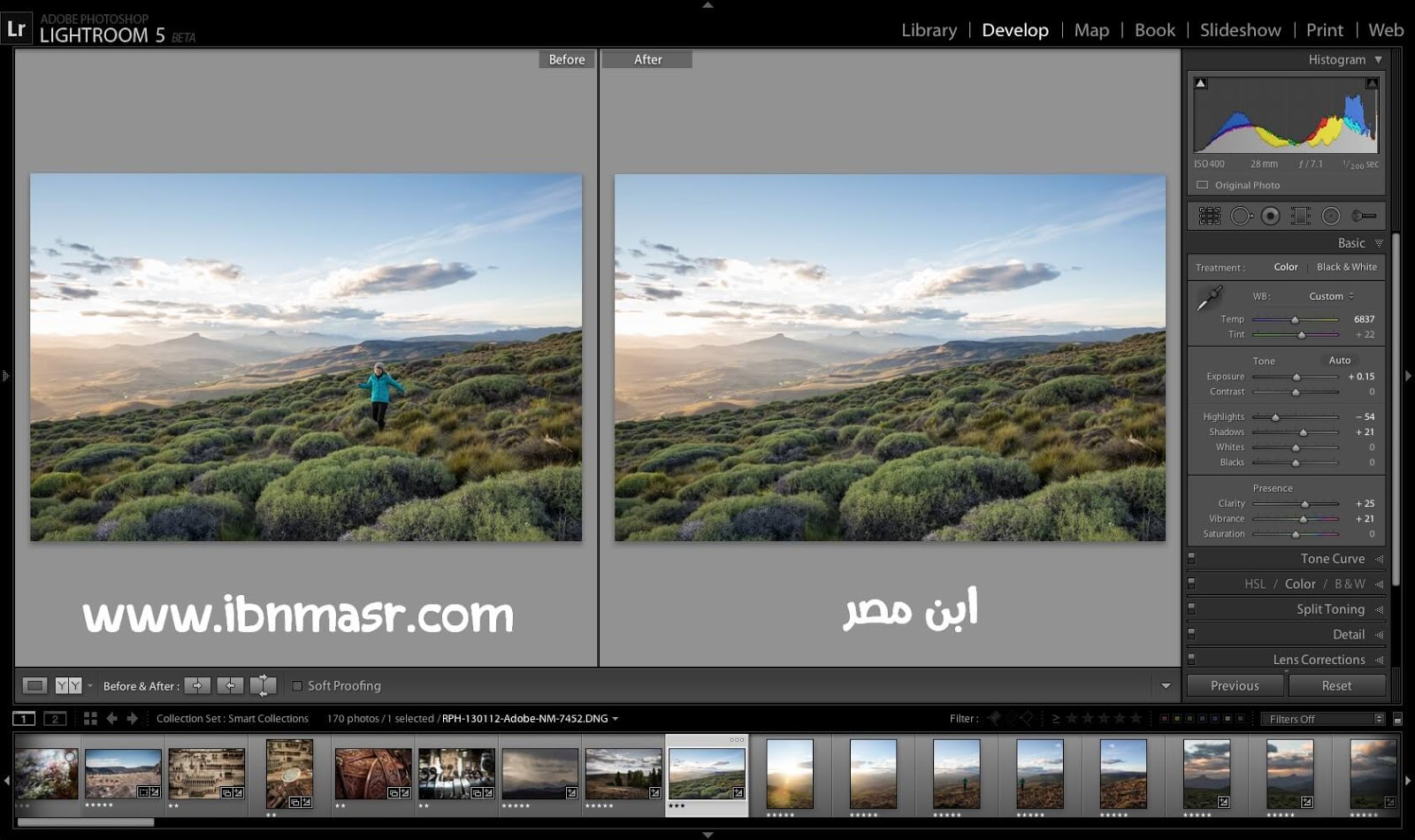 Photoshop Lightroom 2019