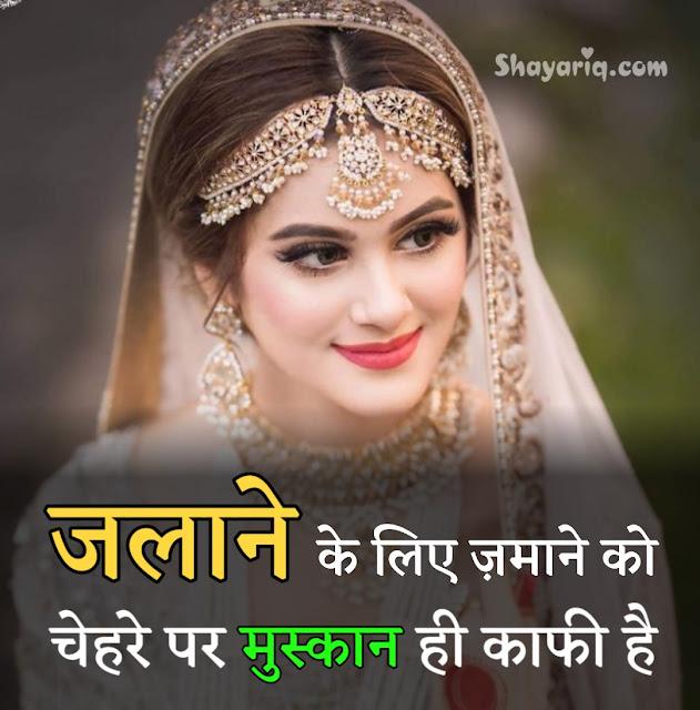 Hindi photo shayari, hindi photo shayari, hindi Photo Quotes, hindi photo status, hindi photo poetry