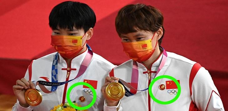 2 Atlet Ini Diselidiki IOC Usai Nekat Pakai Pin 'Partai Komunis' Saat Terima Medali Olimpiade Tokyo