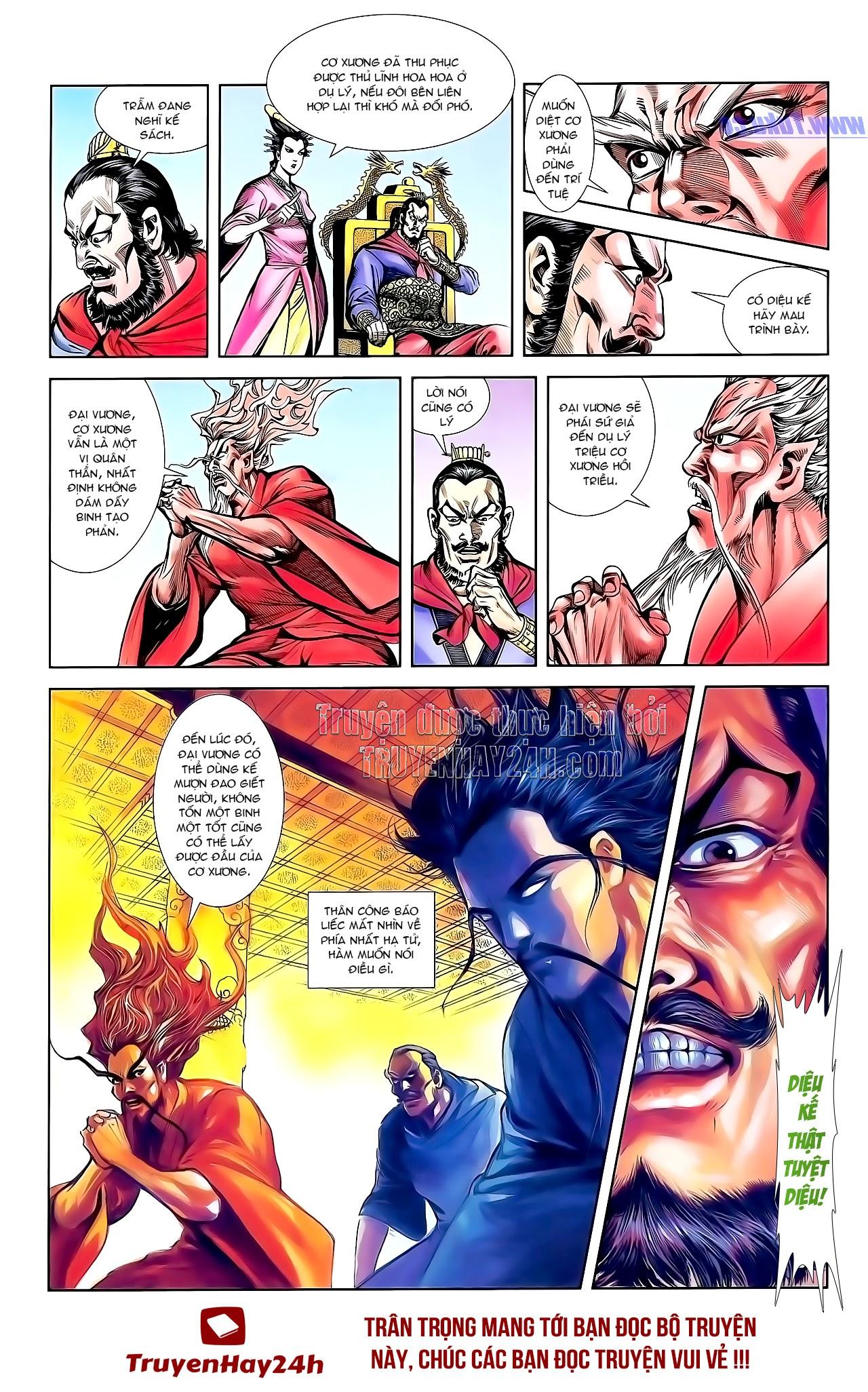 Cơ Phát Khai Chu Bản chapter 149 trang 31