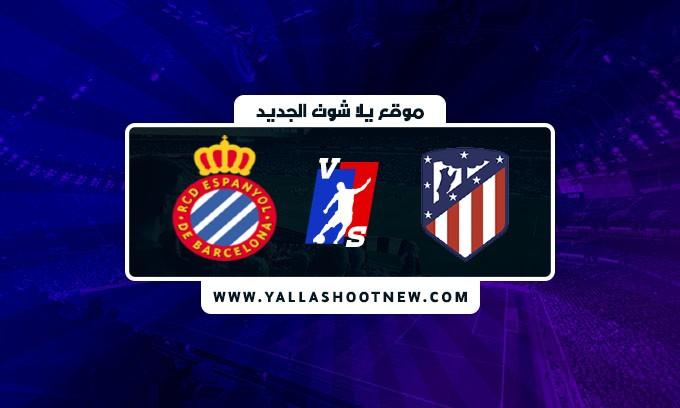 نتيجة مباراة اتلتيكو مدريد واسبانيول اليوم 2021/9/12 في الدوري الاسباني