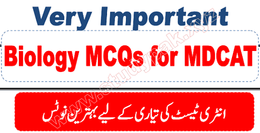 biology mcqs for entry test pdf download
