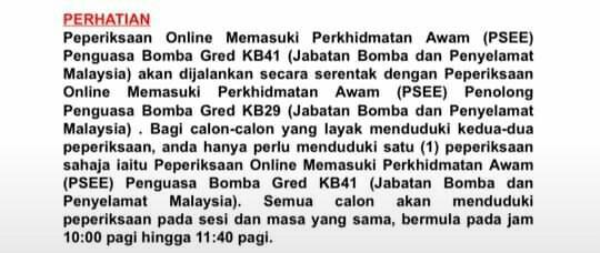 Contoh Soalan Peperiksaan Penguasa Bomba KB41