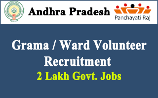 gramavolunteer.ap.gov.in AP Grama Volunteer Vacancy 2019