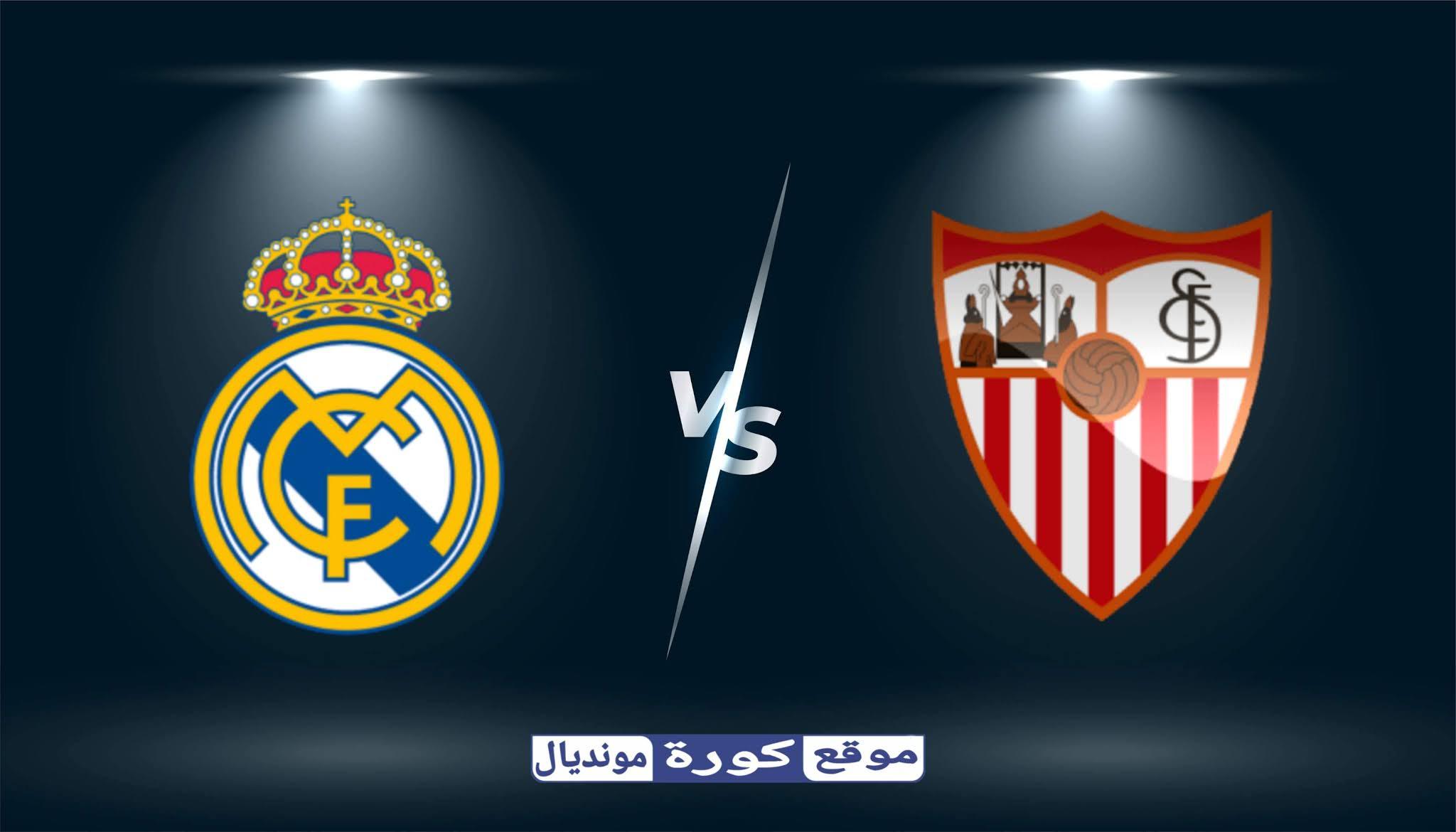 مشاهدة مباراة ريال مدريد و إشبيلية  بث مباشر اليوم 05-12-2020 في الدوري الإسباني