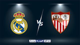 مشاهدة مباراة ريال مدريد و إشبيلية جو فور كورة بث مباشر اليوم  في الدوري الإسباني