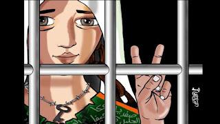 الى متى ستبقى تعاني المرأة في مجتمعِنا العربي ؟؟