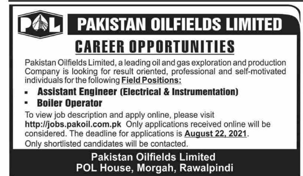 Pakistan Oilfields Limited POL Jobs 2021 – Jobs.pakoil.com.pk