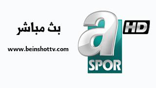 مشاهدة قناة تي أ سبور بث مباشر  Live a spor hd