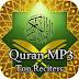 تحميل Quran MP3 | و إستماع المباشر إلى القرأن