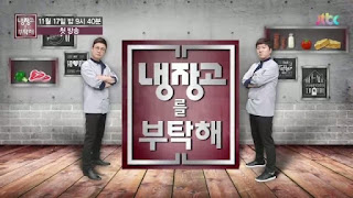 Please Take Care of My Refrigerator Episode 183 (Wanna One (Ong Seong-wu, Kang Daniel, Gugudan (Nayoung, Sejeong)) Subtitle Indonesia