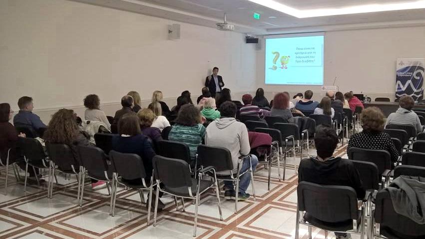 Τετάρτη πάμε ΑΚΑΔΗΜΙΑ: Οι διαλέξεις της ΑΚΑΔΗΜΙΑΣ - Δομής Δια Βίου Μάθησης στις 22 Ιανουαρίου