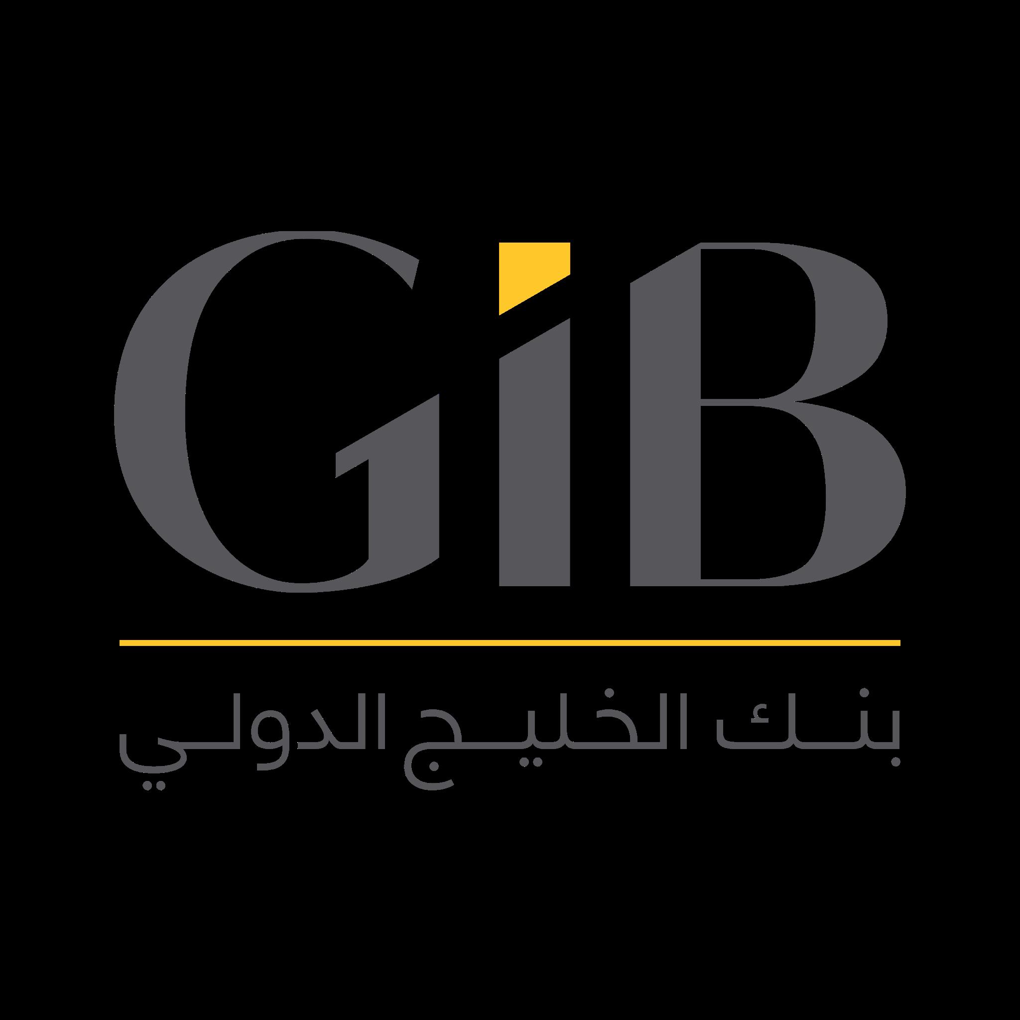 تحميل شعار بنك الخليج الدولي شفاف لوجو رسمي عالي الدقة بصيغة PNG