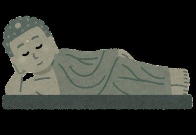 涅槃仏のイラスト(青銅)