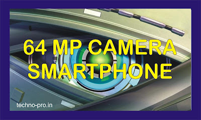 64 MP Camera Phone this phone May be Lunch check which one ???