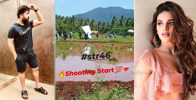 Simbu - Suseenthiran film starts rolling, Niddhi Agerwal pairs STR