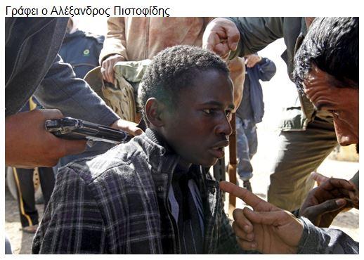 Η Κόλαση της Λιβύης: Ένα απέραντο σκλαβοπάζαρο ντροπής για τον «πολιτισμό» του 21ου αιώνα! (Βίντεο)