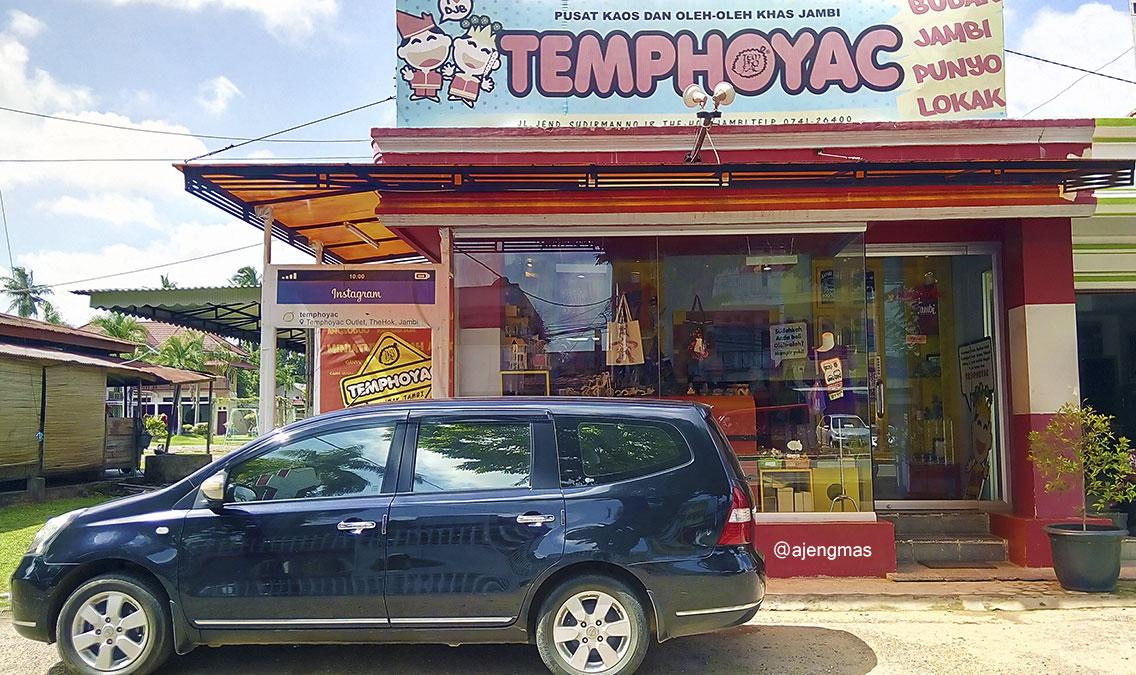temphoyac-jambi-tempoyak