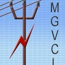 MGVCL Second Allotment List 2019 | Vidyut Sahayak (Electrical Assistant):