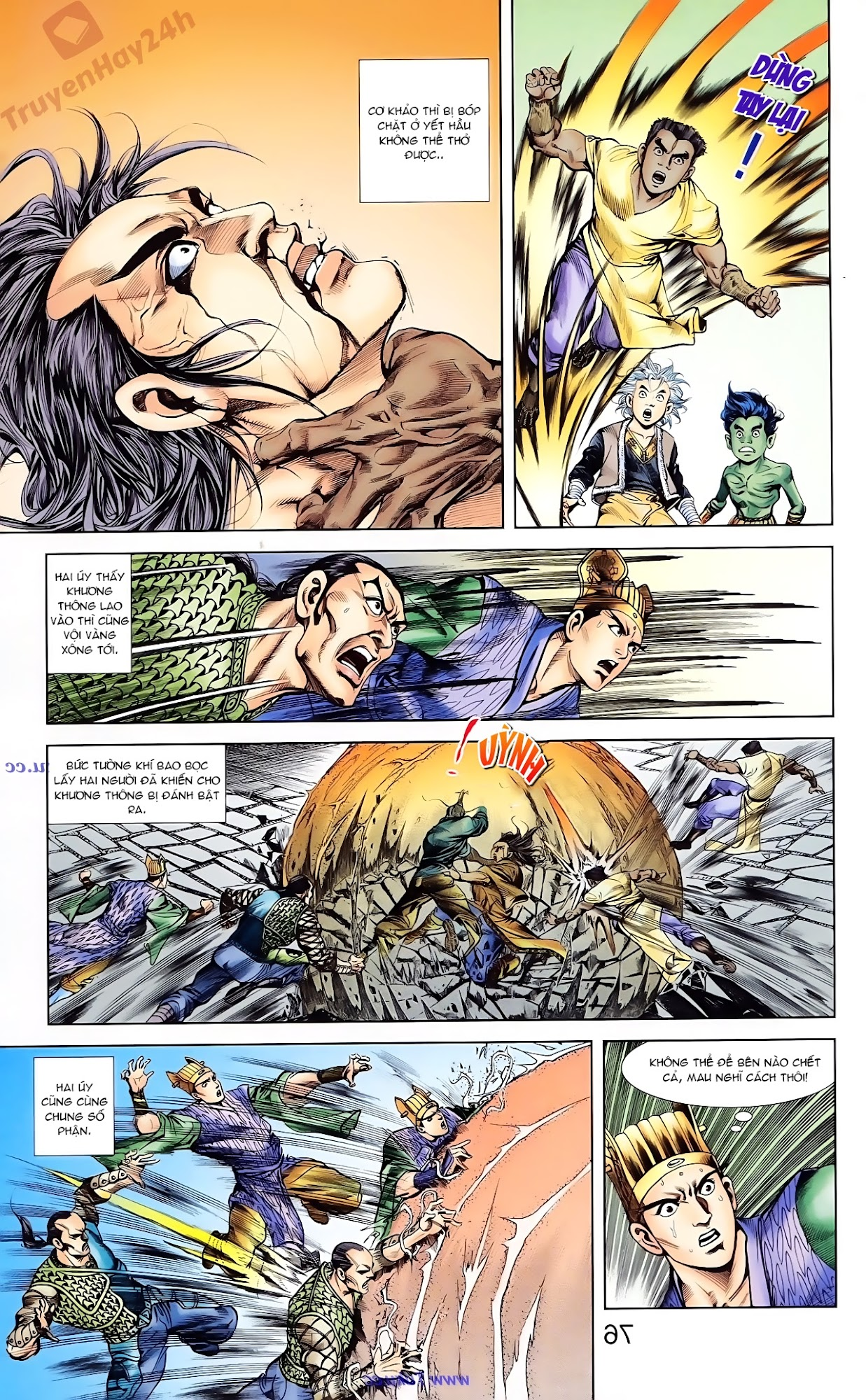 Cơ Phát Khai Chu Bản chapter 78 trang 5