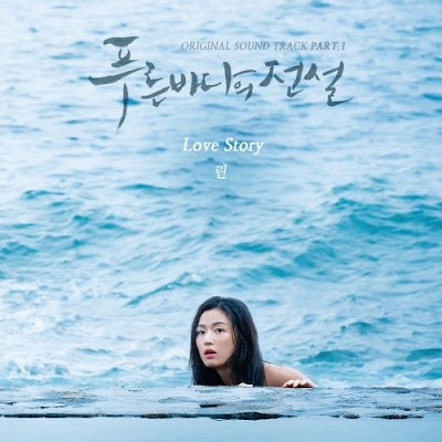藍色大海的傳說-線上看-OST Part.1-Lyn-Love Story