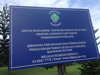 Jabatan Landskap dan Taman Perbadanan Putrajaya