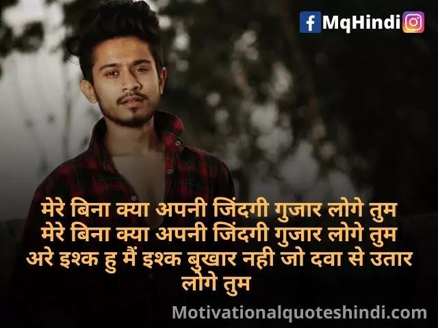 Ansh Pandit Shayari Download