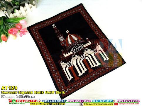 Souvenir Sajadah Batik Motif Etnik