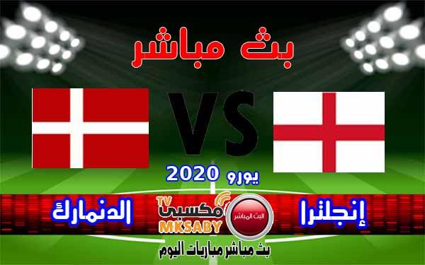 مشاهدة مباراة إنجلترا والدنمارك بث مباشر