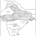 Who was the Emperor Harsha Vardhana In Hindi - Important Date In History