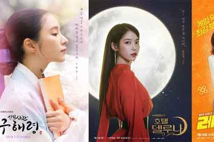 16 Drama Korea Terbaru Yang Akan Tayang Bulan Juli 2019