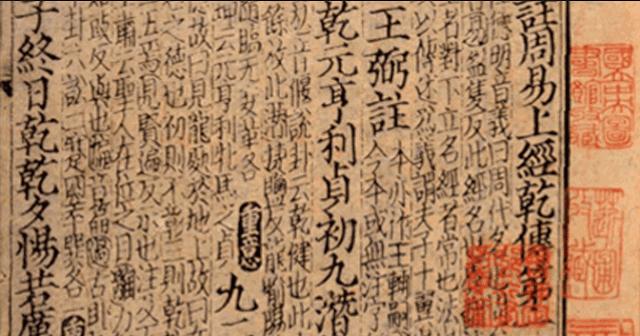 Catatan dari Zaman Dinasti Tang