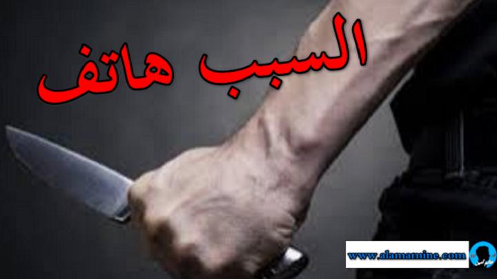 طعن ابن عمّه حتّى الموت بسبب هاتف جوّال جرائم في تونس