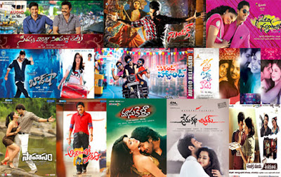 2013 Telugu Hit Flop Movies