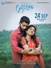 Love Story (2021) DVDScr Telugu Full Movie Watch Online Free